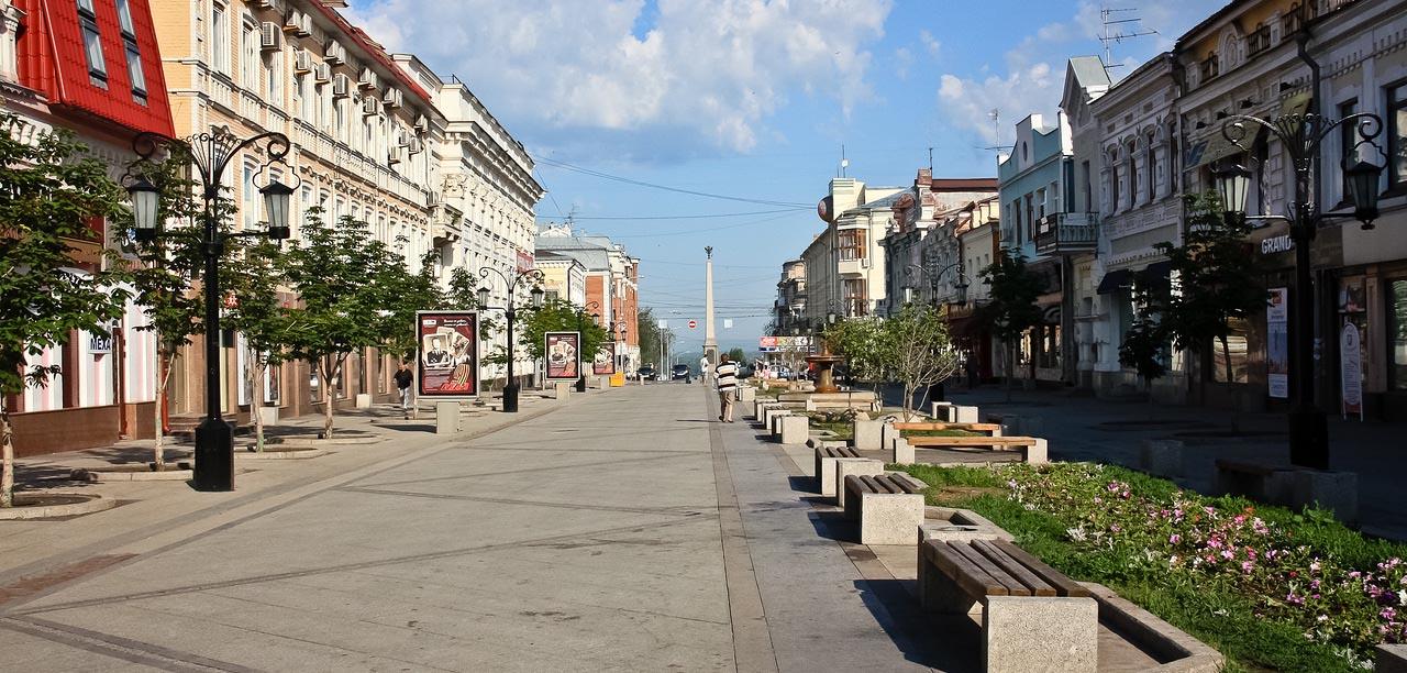 Исторический центр города